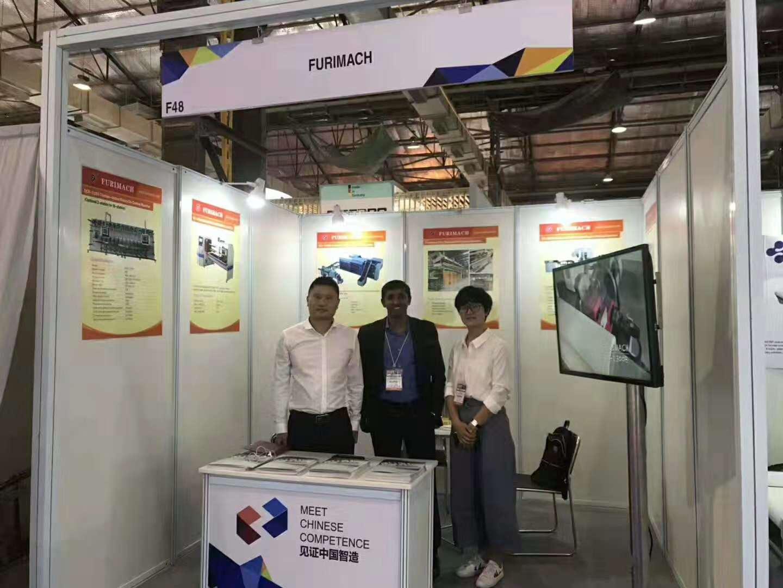 安徽富日智能装备参加印度包装展