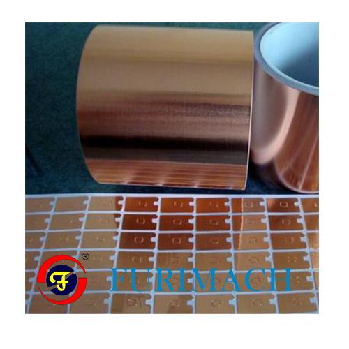 圆刀模切适用铜铝箔