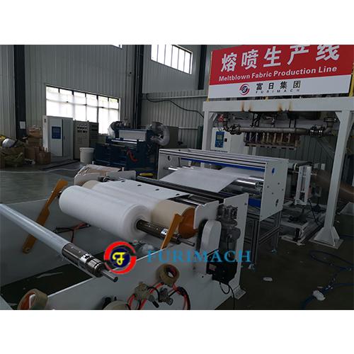 Meltblown Fabric Production Line熔喷布生产线