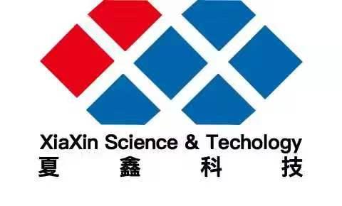 芜湖夏鑫新型材料科技有限公司
