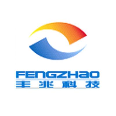深圳丰兆科技有限公司